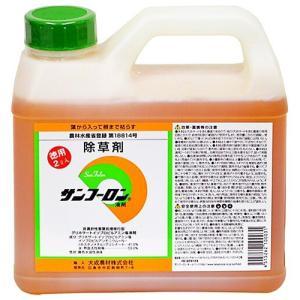 除草剤 サンフーロン 2L 除草 雑草 抑制 グリホサート系 日BDPZZ|efiluz