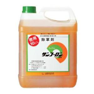 除草剤 サンフーロン 10L 除草 雑草 抑制 グリホサート系 日BDPZZ|efiluz