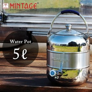 MINTAGE ミンテージ ウォータージャグ Water Pot Elegant 5L|efim