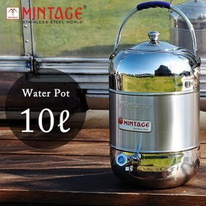 MINTAGE ミンテージ ウォータージャグ Water Pot Elegant 10 L|efim