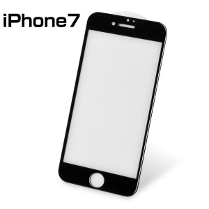iPhone7 用 3Dフルカバー 液晶保護強化ガラス(ブラック) egadget-online
