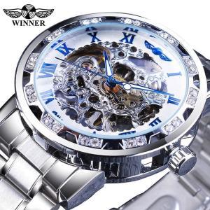 受賞ゴールデンスケルトン腕時計高級ダイヤモンドデザインシルバーステンレス鋼メンズ機械式腕時計夜光男性時計 S1089-3