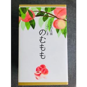 桃しぼり100% のむもも 1000ml×2本入(瓶) 完熟桃ジュース 贈答用  「ふくしまプライド。体感キャンペーン(お酒/飲料)」 egao-fukushima 03