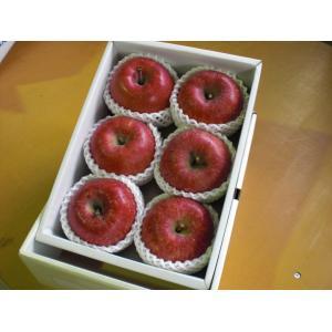 サンふじりんご 2kg(5〜7玉) 贈答用 木成り完熟 葉取らず 蜜 林檎|egao-fukushima
