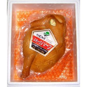 ブランド地鶏 川俣軍鶏 シャモ肉の燻製 ハーフ 半身  ふくしまプライド。体感キャンペーン(お肉)|egao-fukushima|02