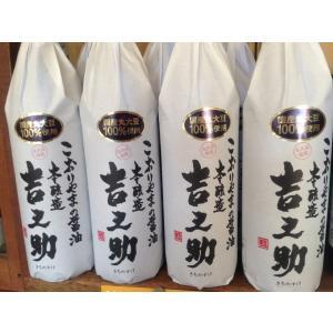 4本セット 本格醸造 吉之助しょうゆ 900ml 1本 醤油 国産 郡山|egao-fukushima