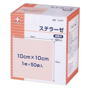 ●開封後、すぐに使用できる1枚入滅菌バッグ製品です。 ●使用期限、LOTを上部に表示してありますので...