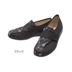 快歩主義L052(足囲3E)/ブラック 21.5cm(アサヒシューズ)|egao-ichiba