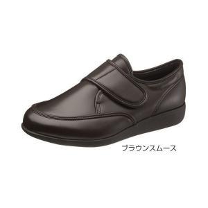 快歩主義M021(足囲4E)/ブラウンスムース 23.5cm(アサヒシューズ)|egao-ichiba