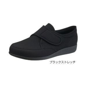 快歩主義M021(足囲4E)/ブラックストレッチ 25.0cm(アサヒシューズ)|egao-ichiba