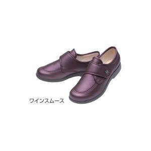快歩主義L118(足囲3E)/ワインスムース 24.5cm(アサヒシューズ)|egao-ichiba