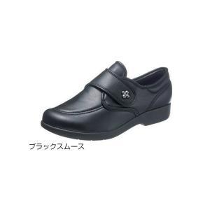 快歩主義L118(足囲3E)/ブラックスムース 23.5cm(アサヒシューズ)|egao-ichiba