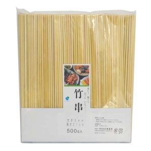 業務用 竹串 21cm