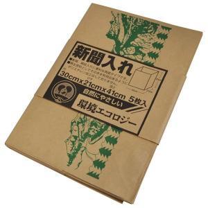 新聞収納袋(5枚入り) KG-5