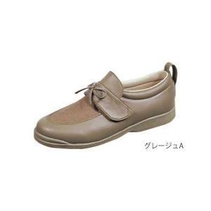 パステル302  グレージュA/22.0cm 左右一足(ムーンスター)|egao-ichiba