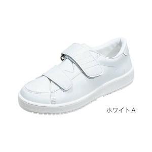 Vステップ03  ホワイト/24.0cm 左右一足(ムーンスター)|egao-ichiba