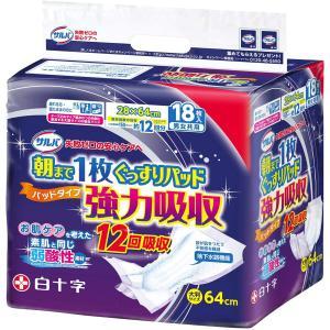 サルバ 朝まで1枚ぐっすりパッド18枚入  強力12回吸収(約12回分収量)(白十字) egao-ichiba