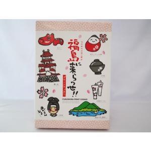 福島の名物の赤べこや起き上がり小法師、鶴ヶ城などが描かれたかわいいパッケージです。 福島名物をプリン...