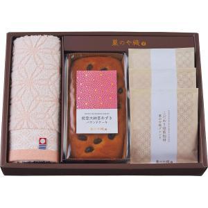 菓のや織 今治タオル和菓子セット*|egao-ichiba