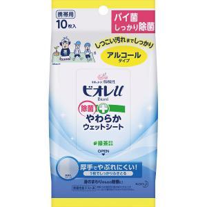 花王 ビオレ除菌やわらかウェットシートアルコールタイプ(10枚)*|egao-ichiba