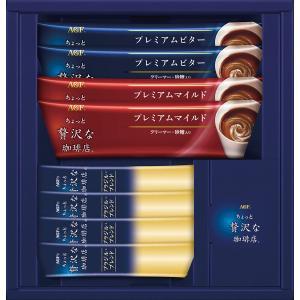 AGF スティックコーヒーギフト*|egao-ichiba