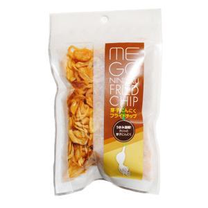芽子にんにくフライドチップ 60g×2袋*|egao-ichiba