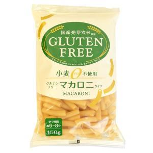 グルテンフリー、小麦不使用のマカロニです。