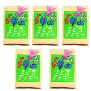 禾 こどもクッキー やさいM 5袋セット 小麦不使用 乳不使用 卵不使用 アレルギー対応食品