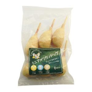 ふっくらとして香ばしく、もちもち感もあるホワイトソルガム粉と熊本県産米粉を使った衣と、肉汁たっぷりの...