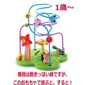 このおもちゃは「おさんぽくまさん」というビーズコースター、ルーピングです。 ビーズコースター、ルーピ...