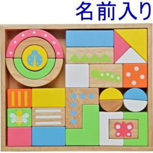 かわいいデザインの積み木なので女の子の出産祝いやギフト プレゼントに!  SOUND ブロックスとい...
