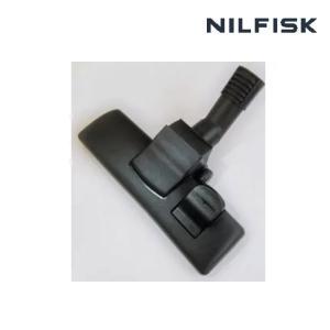 ニルフィスク業務用  VP300Eco、VP300HEPA用 フロアノズル(コンビノズルキット)(107405141) egaonmo