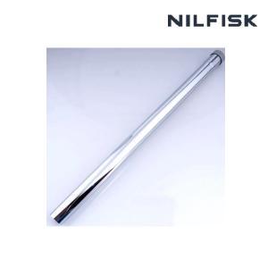 ニルフィスク業務用 GM80用 スチールチューブ56cm(11112401) egaonmo