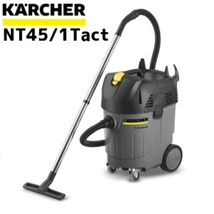 ケルヒャー業務用 乾湿両用クリーナー NT45/1Tact【代引不可】(1.145-835.0)|egaonmo