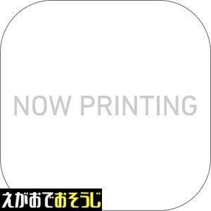 【送料無料】ニルフィスク業務用 GM80用 トロリー(11547000) egaonmo