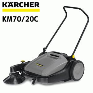 ケルヒャー業務用 KM70/20C 手押し式スイーパー【代引不可】(1.517-106.0)|egaonmo