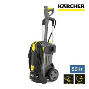 【送料無料】新システムEASY!Lock仕様 ケルヒャー業務用高圧洗浄機 HD4/8C 50Hz(1.520-913.0)|egaonmo