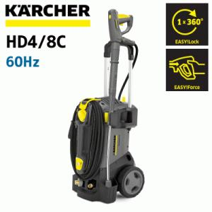 【送料無料】新システムEASY!Lock仕様 ケルヒャー業務用高圧洗浄機 HD4/8C 60Hz(1.520-914.0)|egaonmo