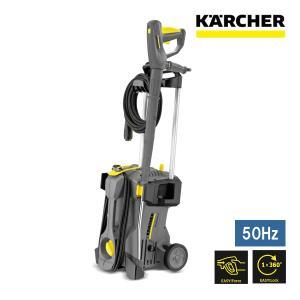 【送料無料】新システムEASY!Lock仕様 ケルヒャー業務用高圧洗浄機 HD4/8P 50Hz(1.520-970)|egaonmo