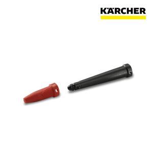 ケルヒャー スチームクリーナー用ノズルセット (2.884-282)|egaonmo