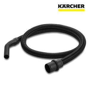 ケルヒャー業務用 サクションホース(35mm径)2.5m ベンディングパイプ付 1本 ( NTシリーズ用 部品)(4.440-626)|egaonmo
