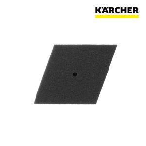 ケルヒャー業務用 スポンジフィルター(KM70/20C用)(5.731-642)|egaonmo