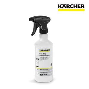 ケルヒャー カーペットリンスクリーナー用洗浄剤スプレータイプ RM769 中性 500ml (Puzzi プッチー用)(6.295-490)白パッケージ egaonmo