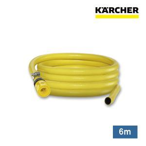 ケルヒャー高圧洗浄機用 水道ホース 6m (逆止弁付き水道ホース側カップリング、ホースバンド(蛇口取付用)付) (6.390-839.0)