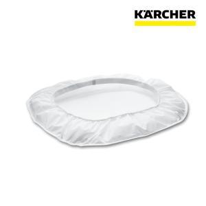 【即納】ケルヒャー業務用  コンテナカバー 1枚 (6.904-212)|egaonmo