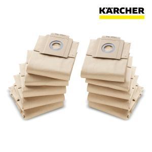 【在庫あり】ケルヒャー業務用 ペーパーフィルターバック10枚 (T7/1、T9/1Bp、T10/1 用)(6.904-333)|egaonmo