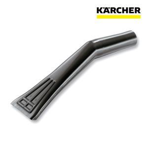 ケルヒャー業務用 車用ノズル(35mm径) ( NTシリーズ用 部品)(6.906-108)|egaonmo
