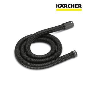 ケルヒャー業務用 延長サクションホース(35mm径)2.5m (NTシリーズ用 部品)(6.906-237)|egaonmo