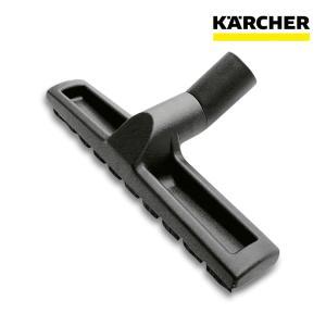 ケルヒャー業務用 フロアノズル 標準(黒)300mm (NT27/1、NT48/1 標準装備部品)(6.906-512)|egaonmo