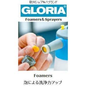 【送料無料】GLORIA グロリア FM50 【クランツレ 業務用 蓄圧式泡洗浄器】 egaonmo 03